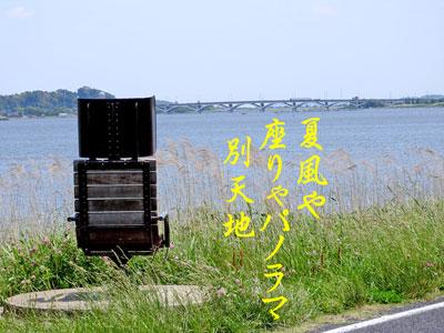 DSCN0644.jpg
