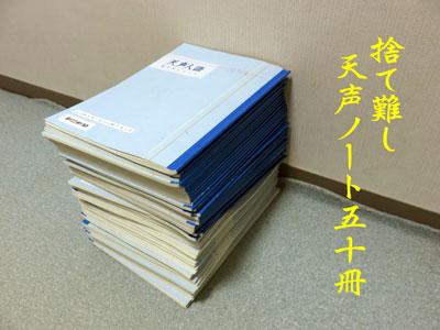 IMG_9316.jpg